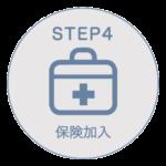 step4-sp