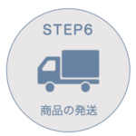 step6-sp